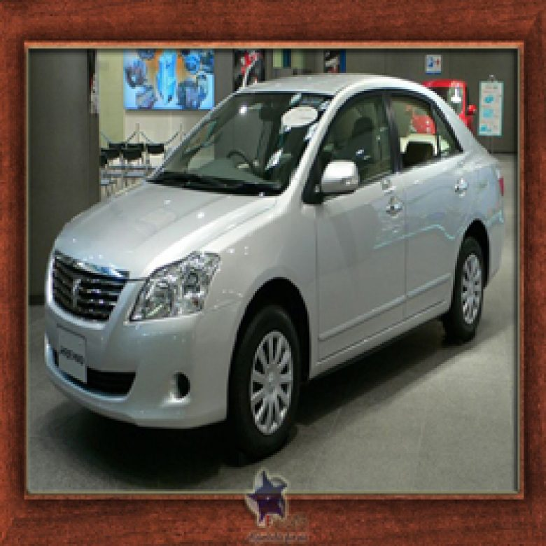 Rent – A – Car- (Ctg to Senbag) Frame No- 327