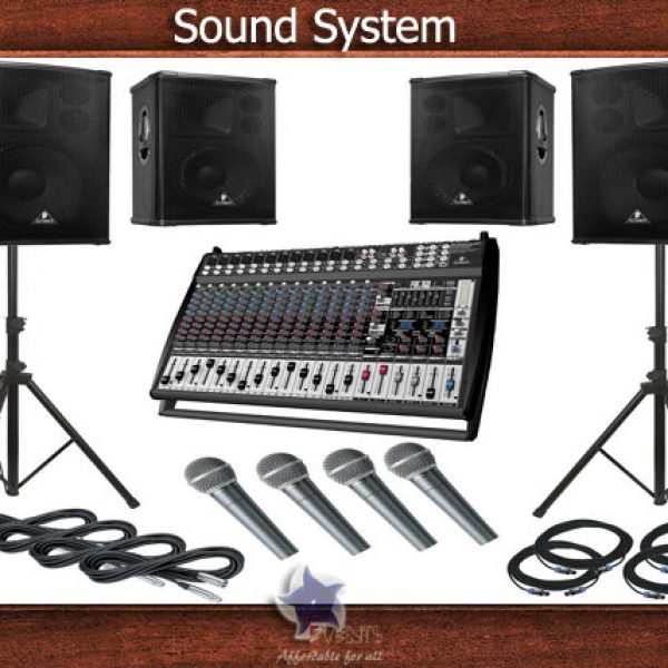 Sound System- Frame No- 301