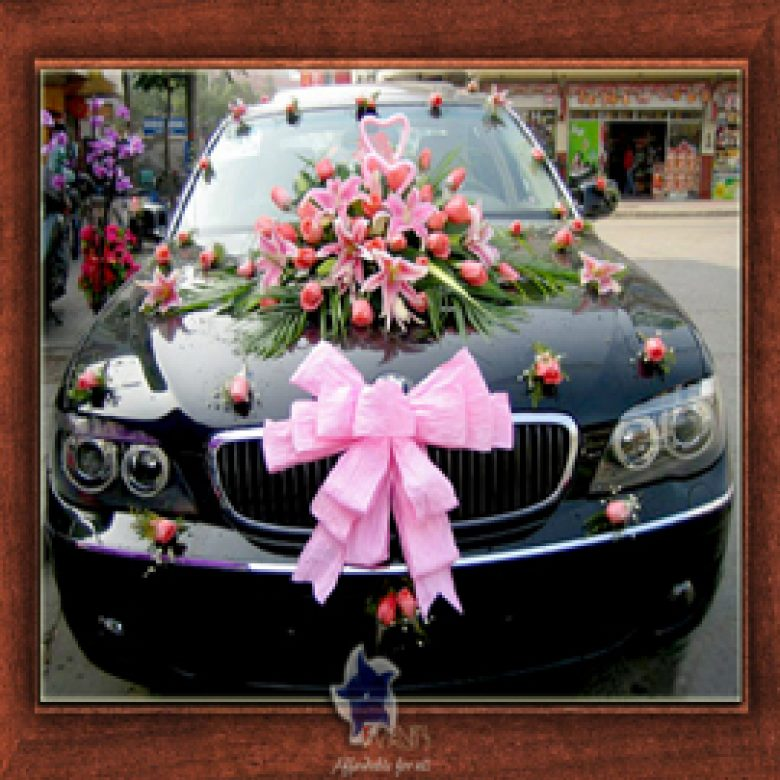 Weeding Car Design- Frame No- 813