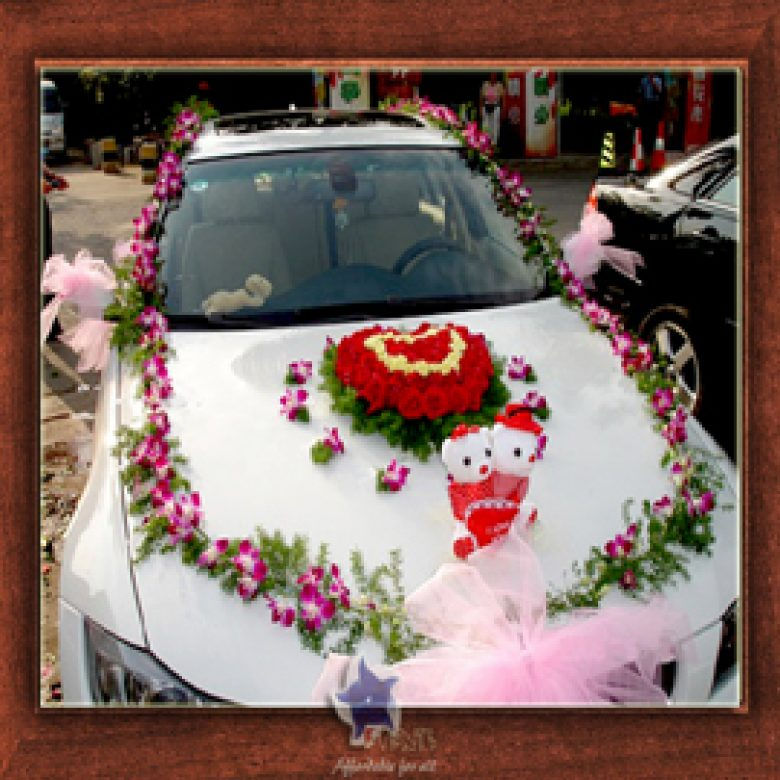 Weeding Car Design- Frame No- 817