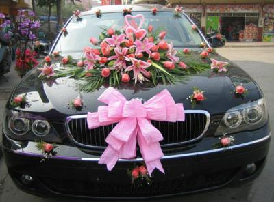 Weeding Car Design- Frame No- 801