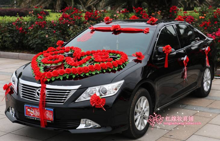 Weeding Car Design- Frame No- 815