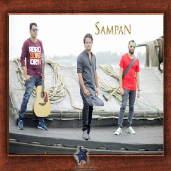 Band/Acoustics Team-Sampan Band-Frame No- 503